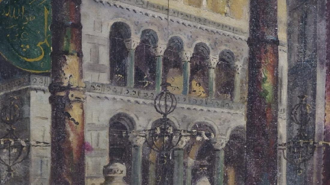 Wladimir Konstanivoch Petroff Painting of Mosque - 2