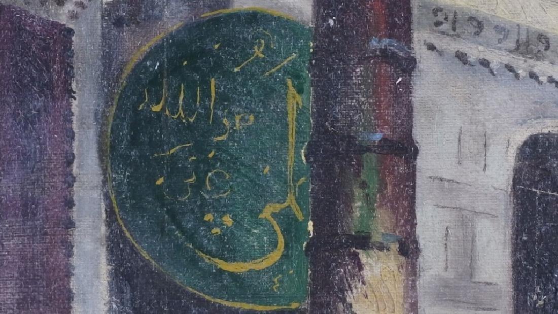 Wladimir Konstanivoch Petroff Painting of Mosque - 4