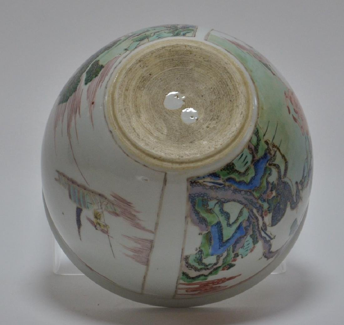 19th C. Chinese Famille Rose Porcelain Jardiniere - 6