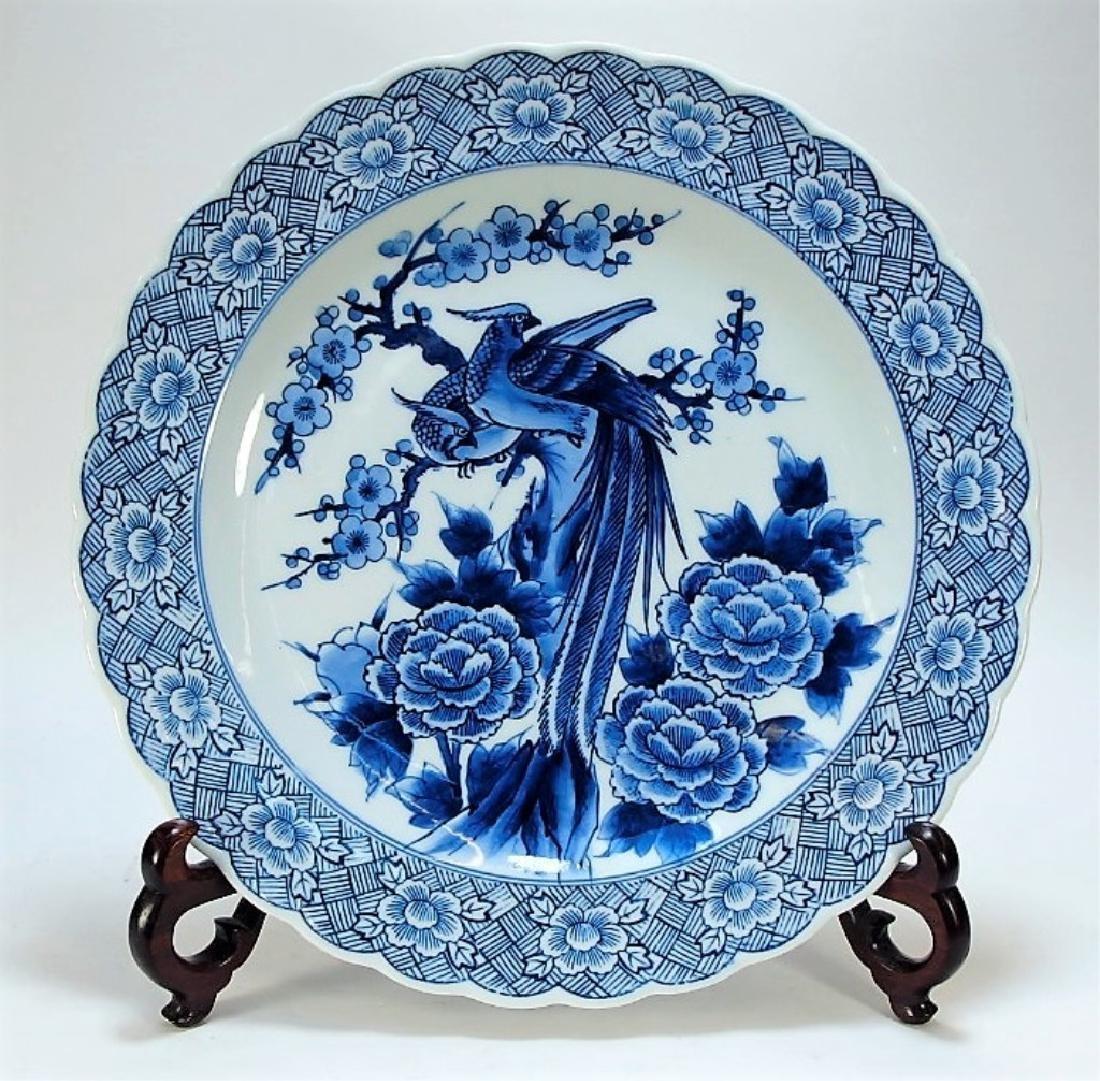 Japanese Blue & White Porcelain Avian Charger