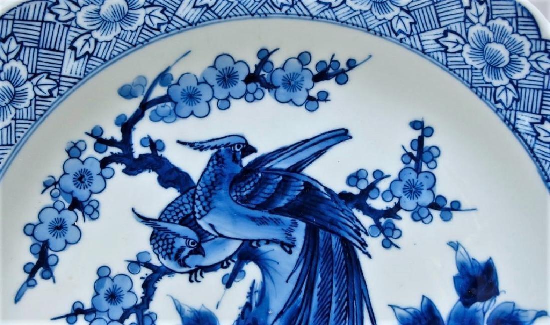 Japanese Blue & White Porcelain Avian Charger - 2