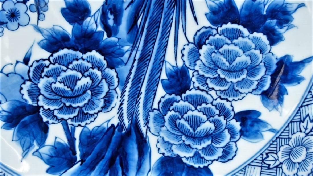 Japanese Blue & White Porcelain Avian Charger - 4