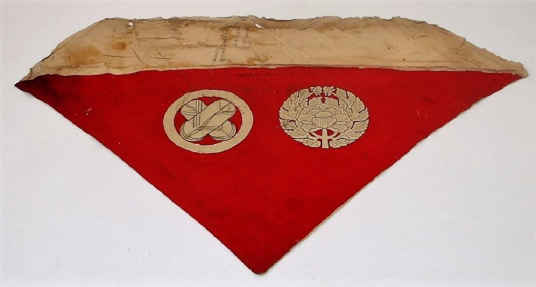 Antique Japanese Military Red Triangle Banner