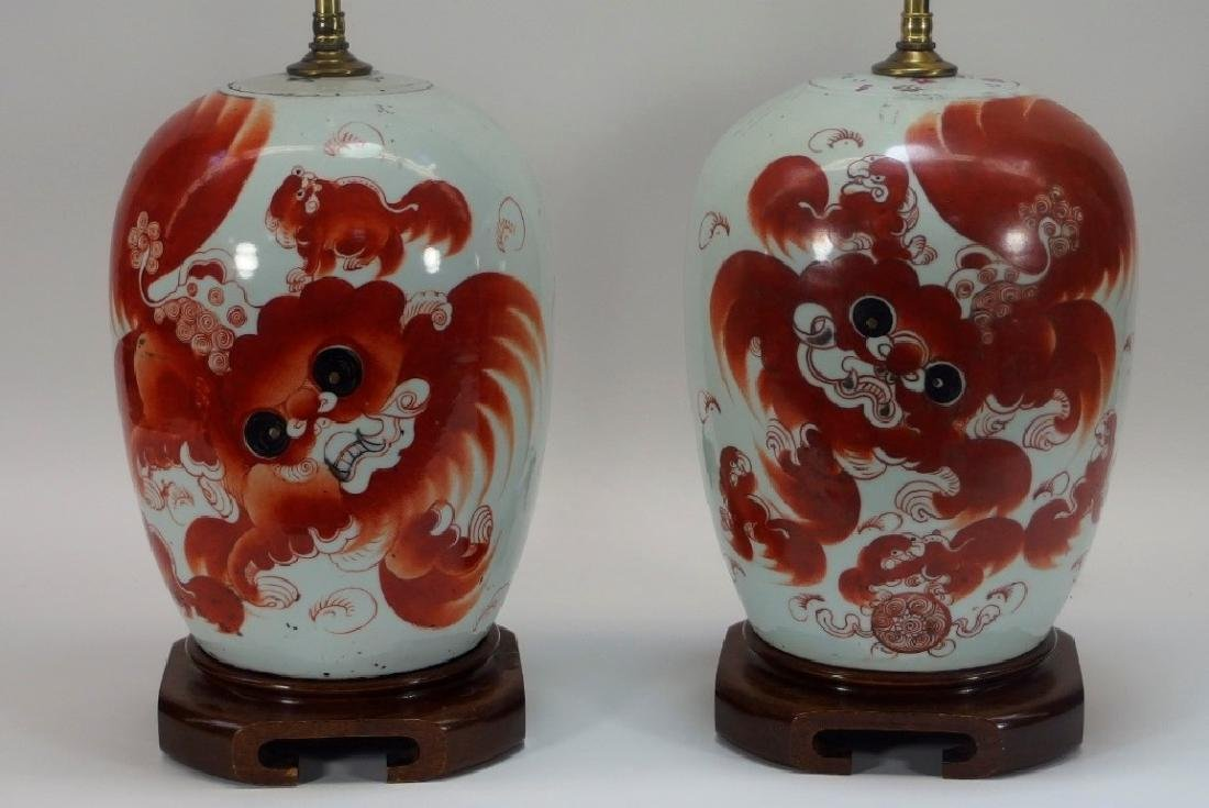 PR Chinese Opposing Foo Dog Porcelain Lamps