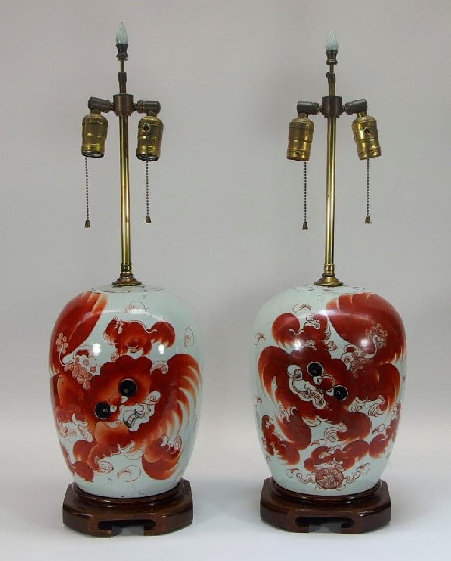 PR Chinese Opposing Foo Dog Porcelain Lamps - 2
