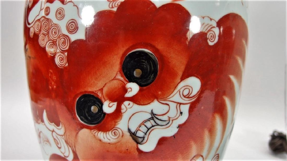 PR Chinese Opposing Foo Dog Porcelain Lamps - 5