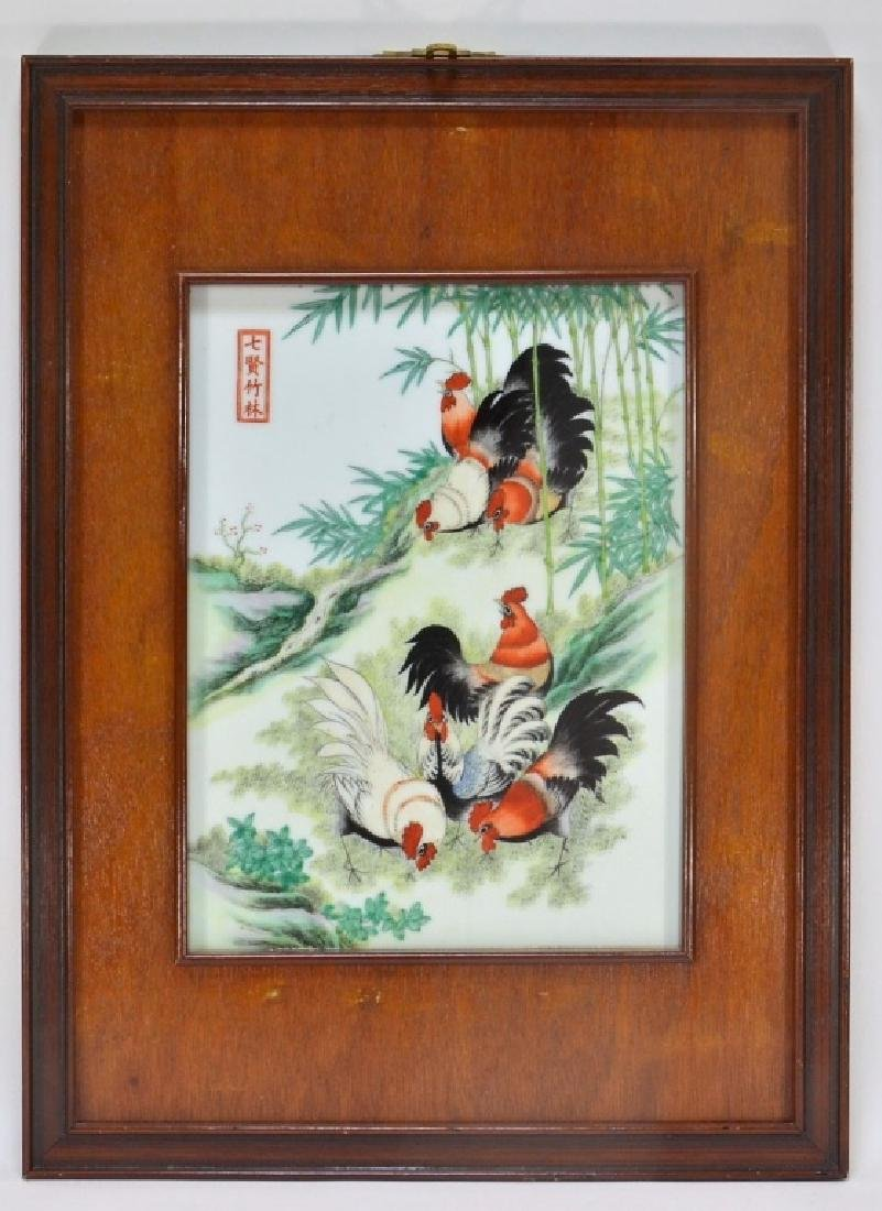 Chinese Porcelain Famille Rose Plaque of Roosters - 2
