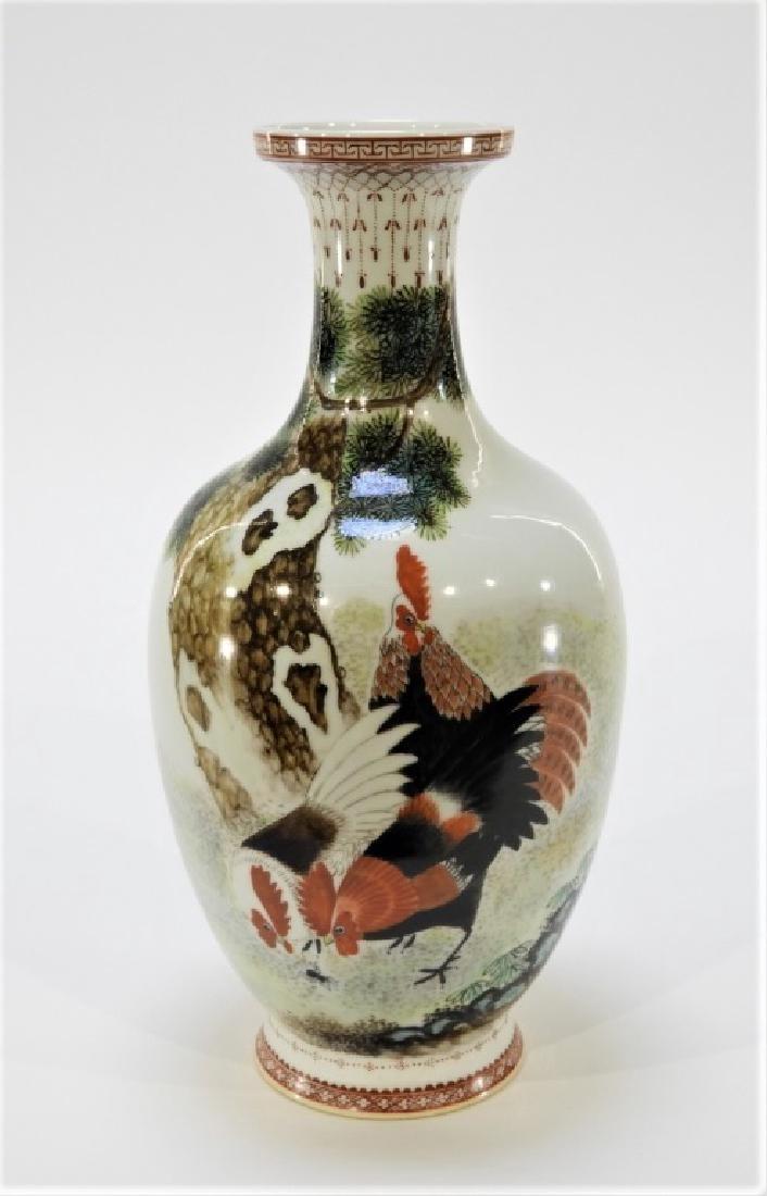 Chinese Republic Eggshell Porcelain Rooster Vase