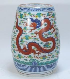 Chinese Wucai Porcelain Diminutive Garden Seat