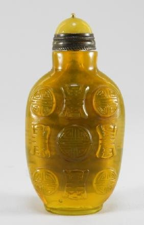 Chinese Carved Yellow Peking Glass Snuff Bottle