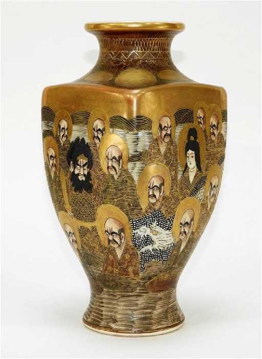 Japanese Satsuma Porcelain 1000 Faces Vase