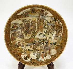 Japanese Satsuma Porcelain Figure Landscape Bowl