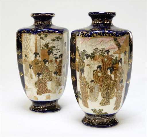 Pr Japanese Satsuma Porcelain Cobalt Vases
