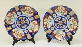 PR Japanese Imari Porcelain Lobed Chargers