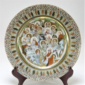 FINE Japanese Satsuma Porcelain 1000 Faces Plate