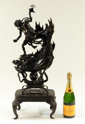 Japanese Meiji Ryujin Dragon Fish Bronze Censer