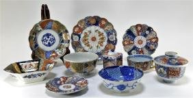 10 Japanese Imari Porcelain Table Articles