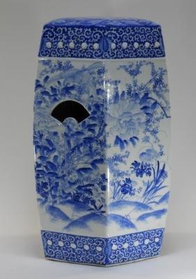 19C Japanese Porcelain Blue & White Garden Seat