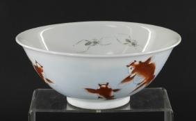 Japanese Porcelain Insect & Koi Fish Bowl