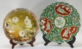 2 Japanese Porcelain Imari & Satsuma Chargers