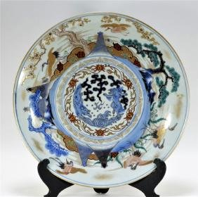 Japanese Kutani Porcelain Flying Crane Charger
