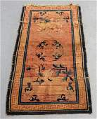 Antique Chinese Art Deco Floral Carpet