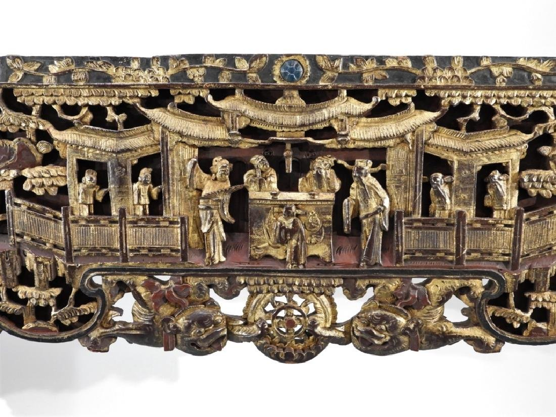 19C. Chinese Carved Wood Gilt Architectural Panel - 2