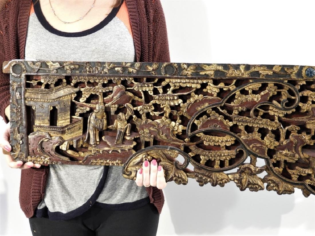 19C. Chinese Carved Wood Gilt Architectural Panel - 3