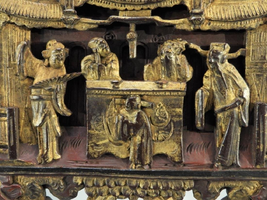 19C. Chinese Carved Wood Gilt Architectural Panel - 6