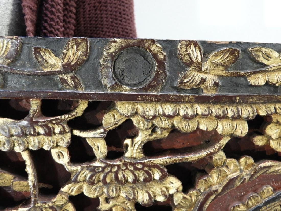 19C. Chinese Carved Wood Gilt Architectural Panel - 7