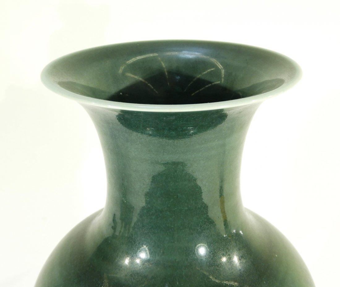 FINE Chinese Kangxi Period Baluster Form Vase - 2