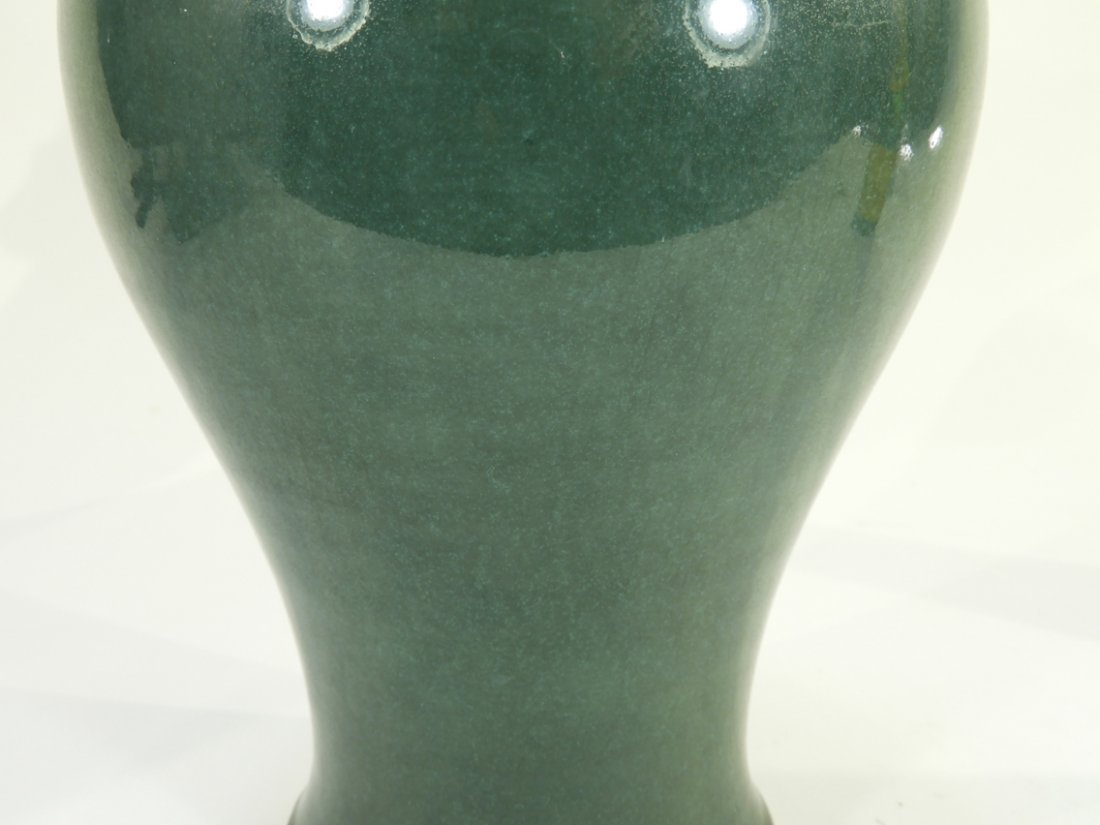 FINE Chinese Kangxi Period Baluster Form Vase - 4