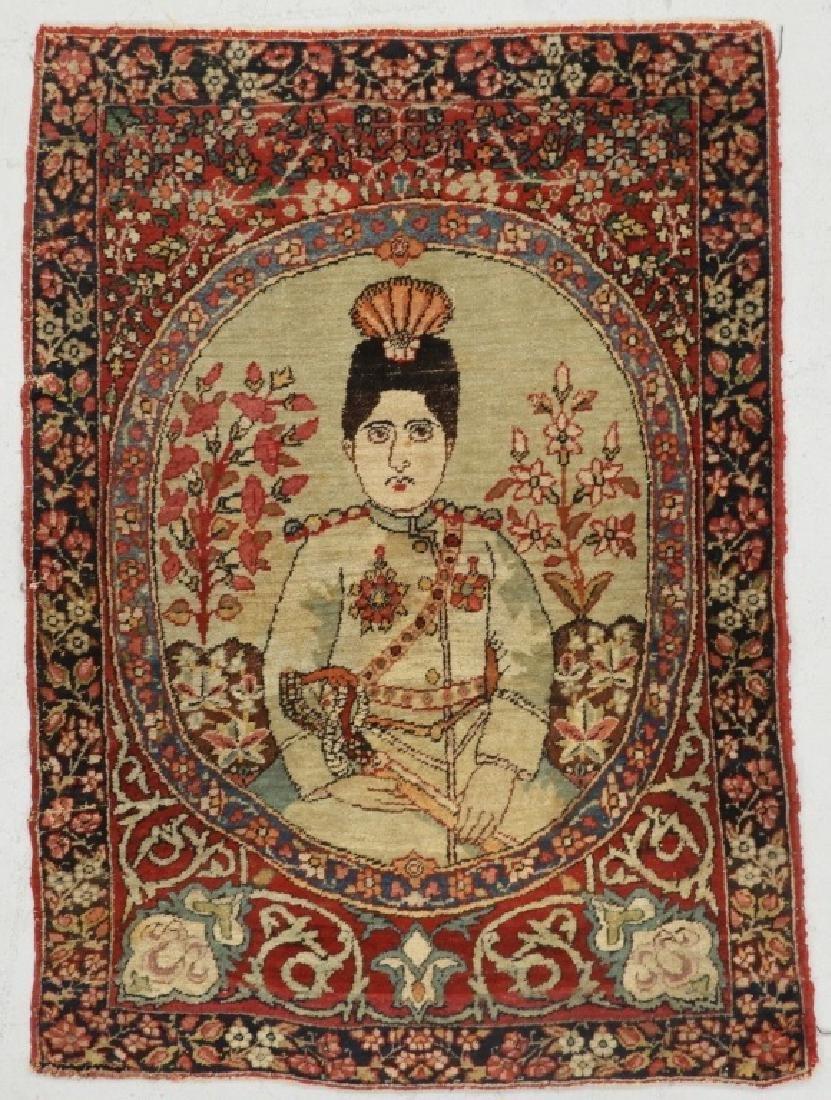 C.1880 Oriental Persian Kerman Pictorial Carpet