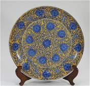 Chinese Blue  White Porcelain Yellow Enamel Plate