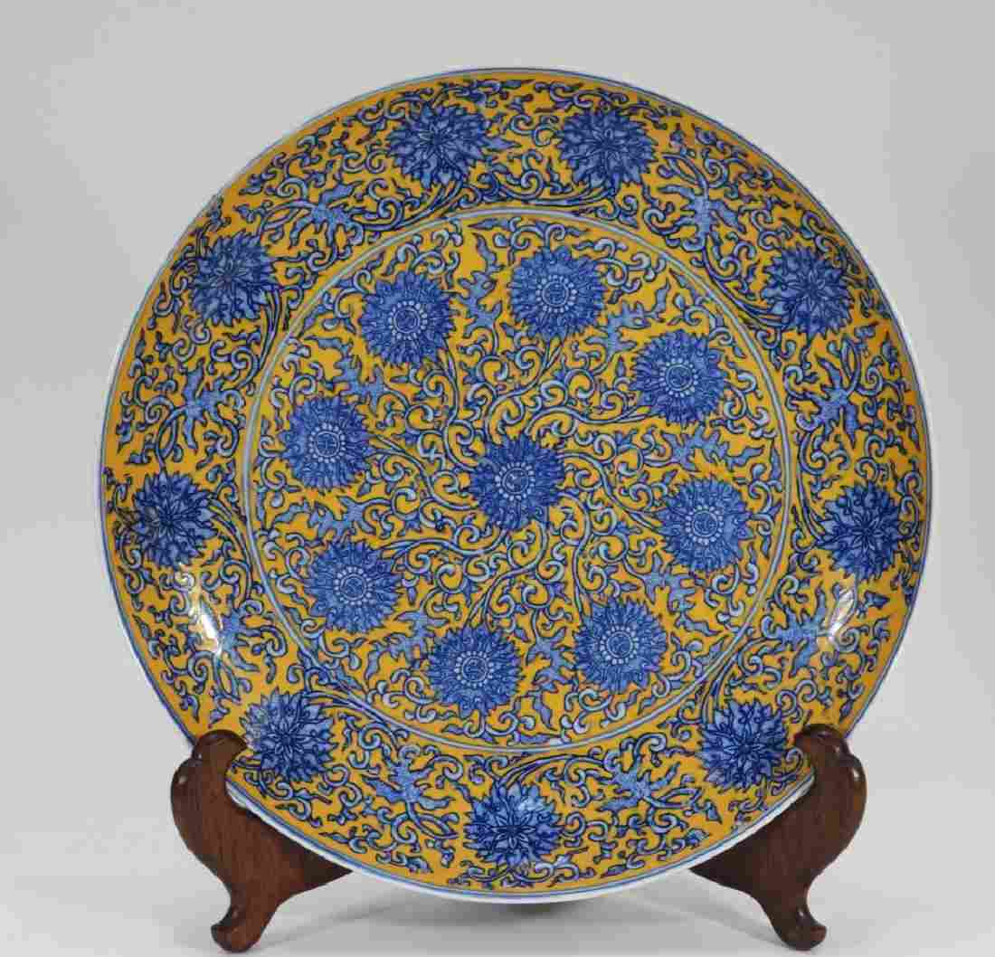 Chinese Blue & White Porcelain Yellow Enamel Plate
