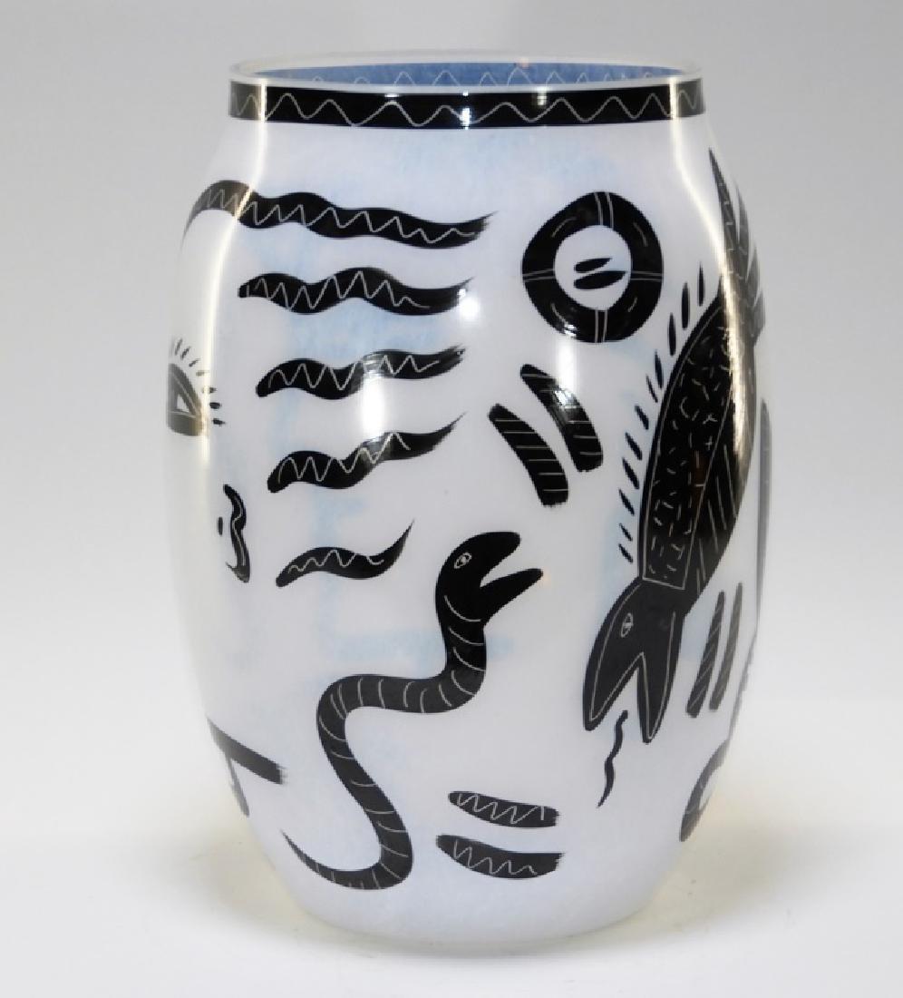 Kosta Boda Adam Eve Serpent Art Glass Vase - 2