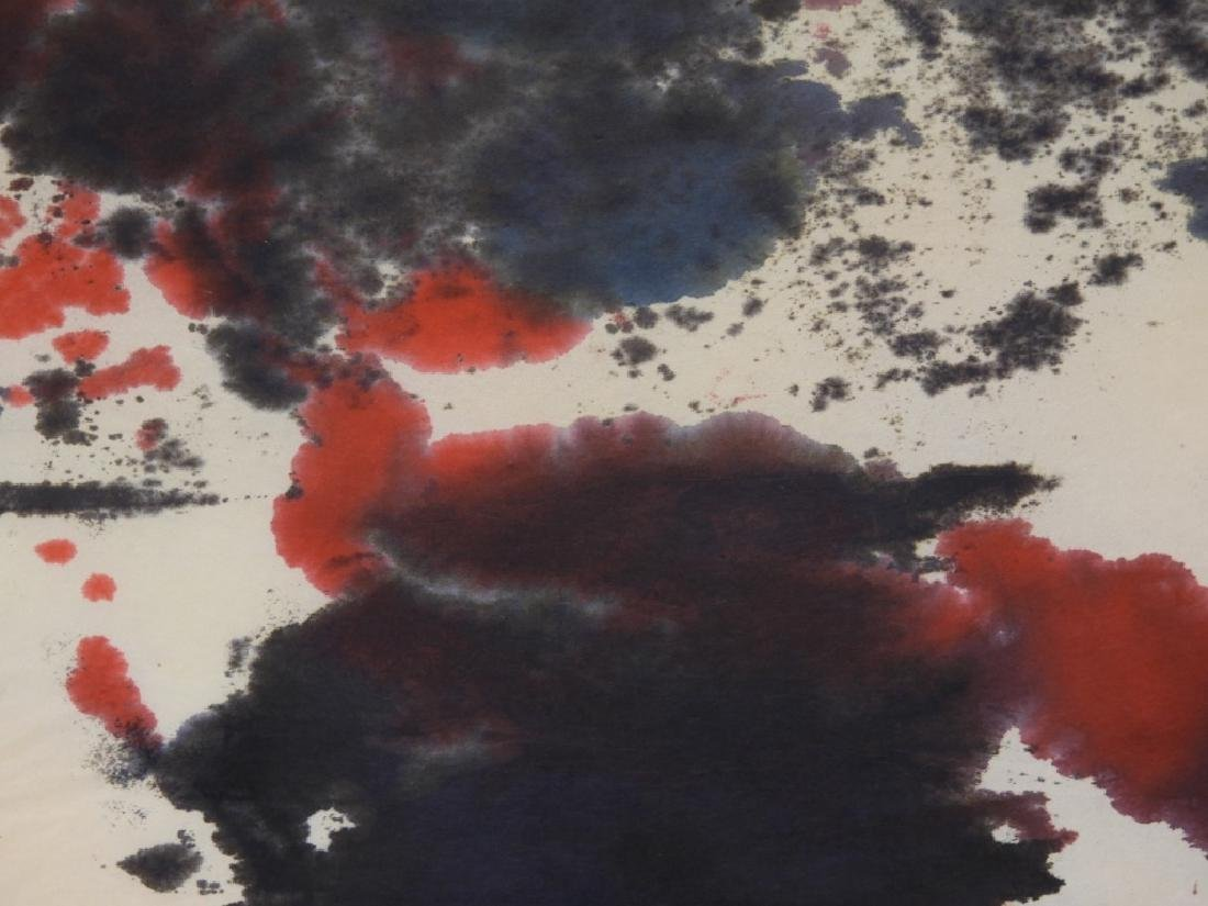 Taro Yamamoto Abstract Expressionist WC Painting - 4