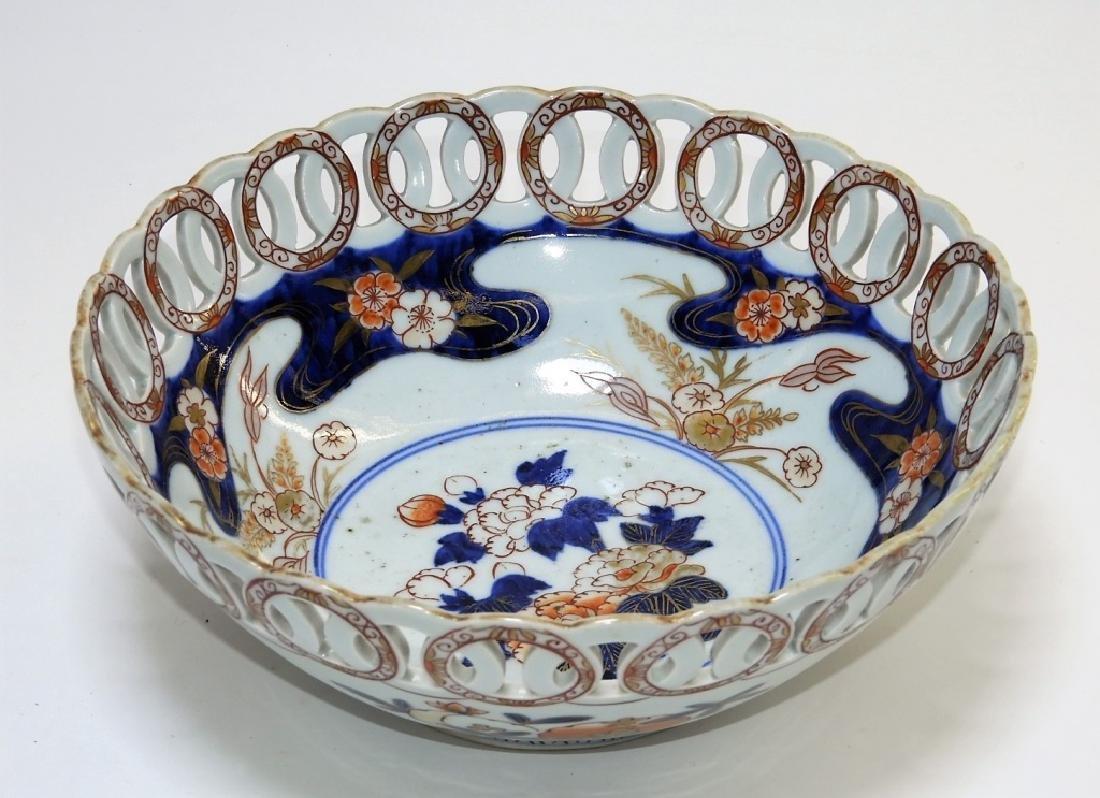 19C. Japanese Imari Porcelain Reticulated Bowl