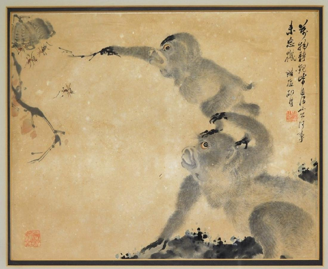 Chinese Calligraphic WC Painting of Two Monkeys