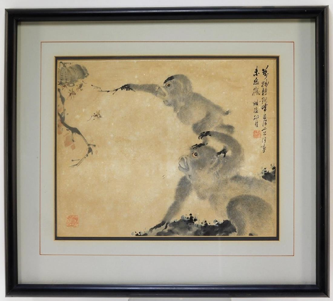 Chinese Calligraphic WC Painting of Two Monkeys - 2
