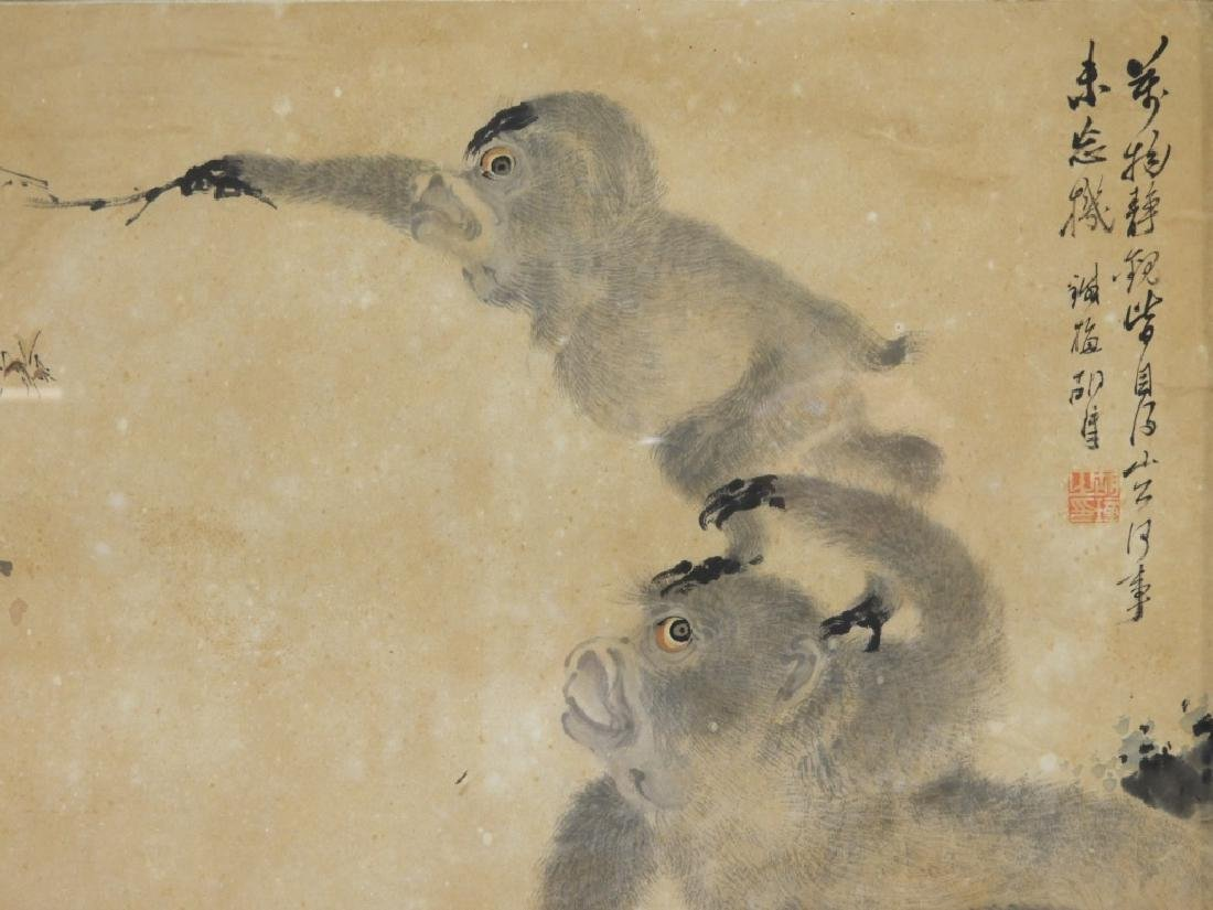 Chinese Calligraphic WC Painting of Two Monkeys - 3
