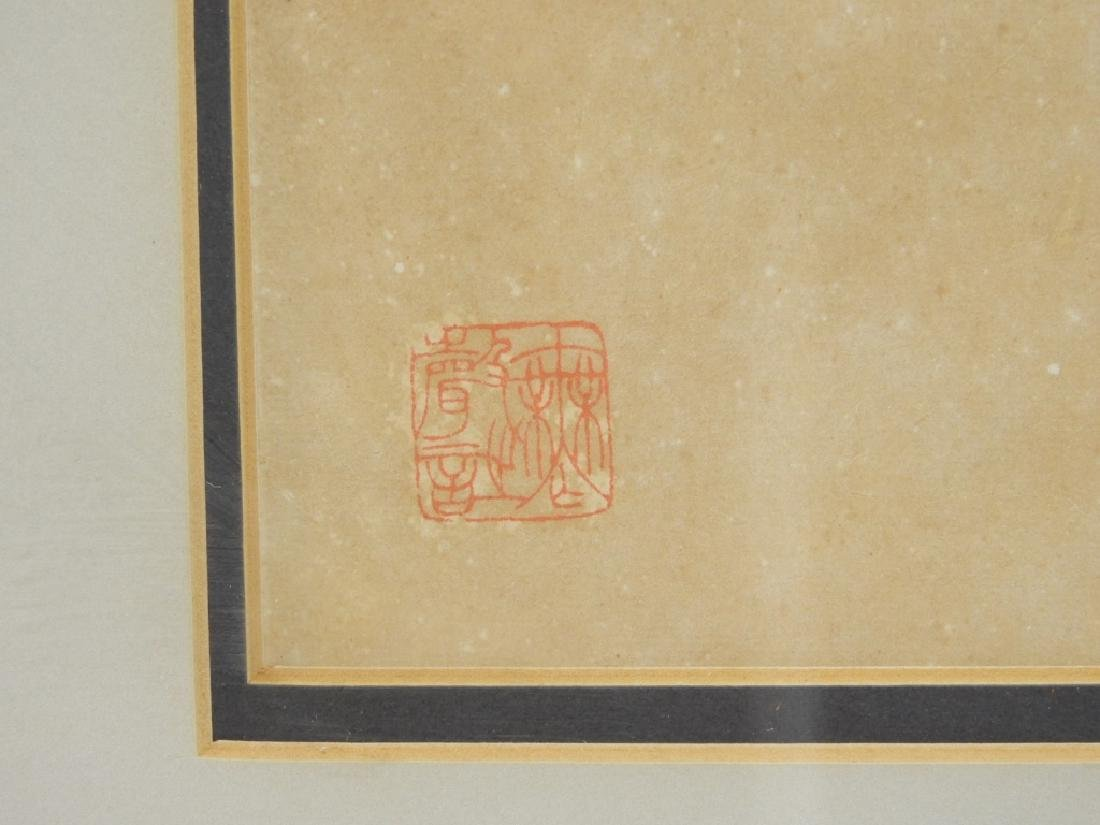Chinese Calligraphic WC Painting of Two Monkeys - 5