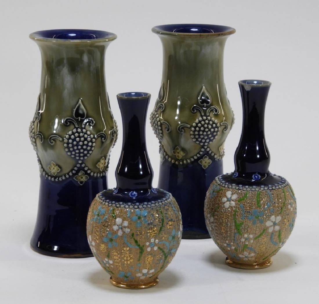2PR Royal Doulton Chineware & Lambeth Vases