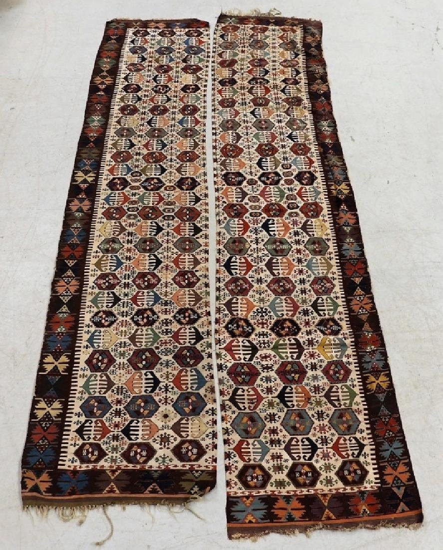 PR Afghan Kilim Wool Flat Weave Panel Rugs
