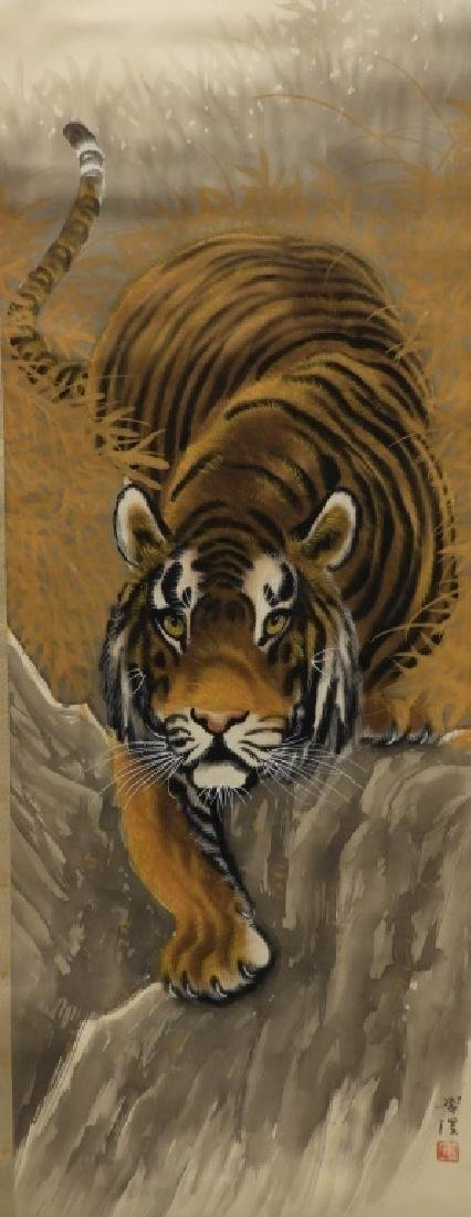 Japanese Silk Tiger in Landscape Scroll Painting