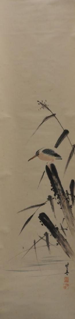 Japanese Kingfisher Branch Paper Scroll Painting