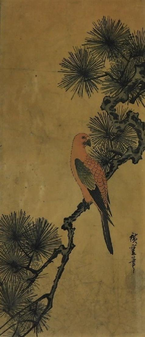 Japanese Woodblock Print of a Perched Exotic Bird