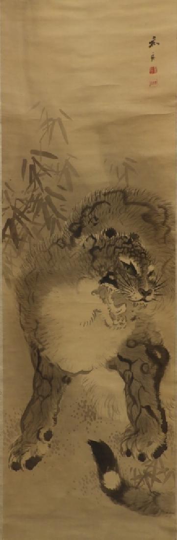 Japanese Edo Period Silk Tiger Scroll Painting