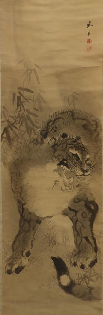 Japanese Edo Period Silk Tiger Scroll Painting