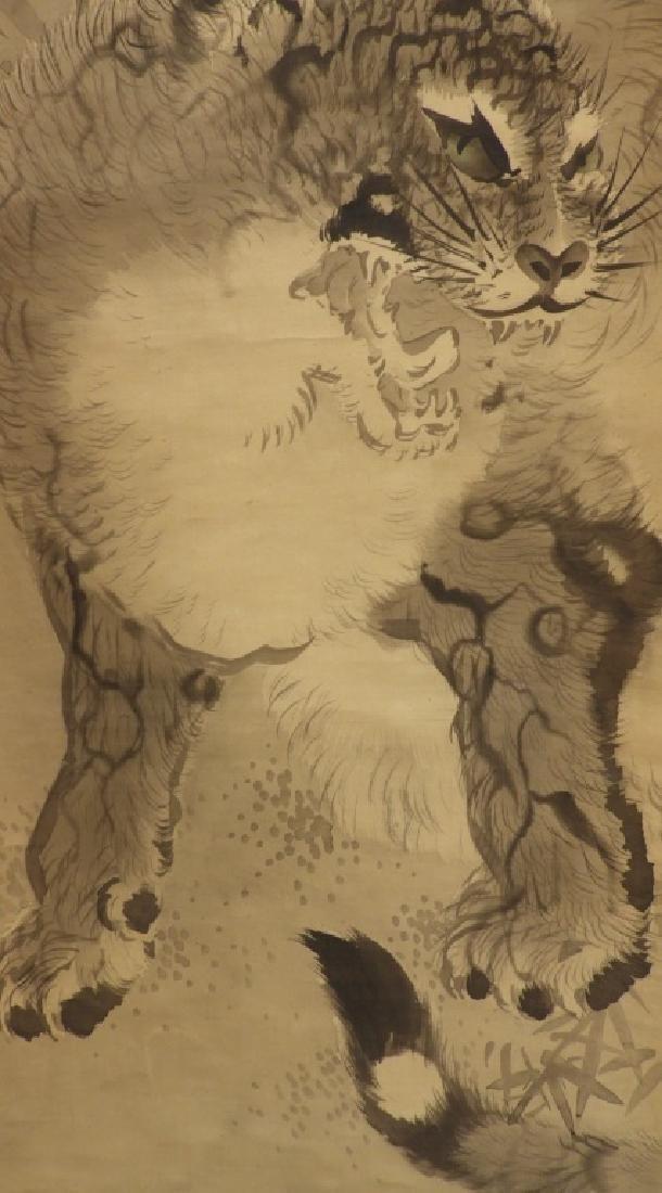 Japanese Edo Period Silk Tiger Scroll Painting - 3